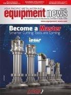 Digital Magazine Mar 18 cover