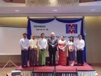 Myanmar's Ports Partner With Siemens