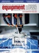 Digital Magazine Nov Dec 18 cover