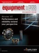 Digital Magazine Jan Feb 19 cover